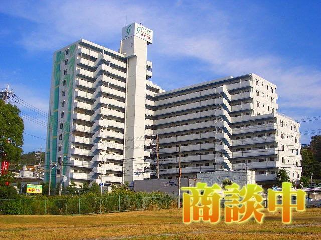 グリーントピア21みさき公園